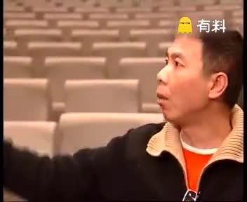 冯小刚在发布会上与记者起冲突 现场爆粗口