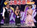 女人如歌2012看点-20121221-周延英PK董小闻