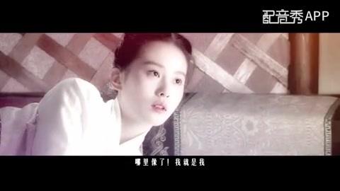 配音秀-伪仙剑六