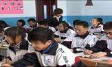 黑龙江省嫩江县第一中学房伟杰八下U7T2SC 免费科科通 二等奖_全国仁爱版英语大赛