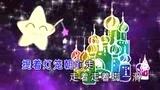 乖乖视频《小流星》 .