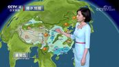 天气预报:未来两天4月26—28日,南方强对流,北方降雨又降温