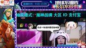 卡尔_2019-12-24 11时56分【0.1秒秒杀术】萌萌的狮子