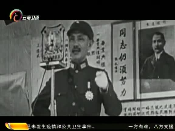 经典人文地理 2014第489集精选