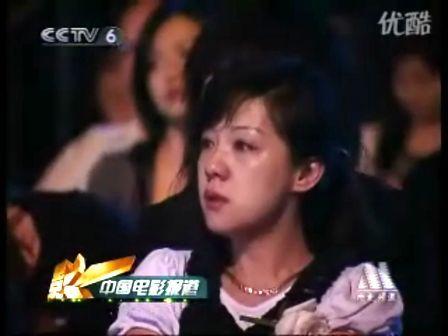 87版红楼梦演员缅怀陈晓旭