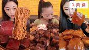 1美食,吃着火鸡面,还要举着一块红烧肉