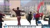 """2米高""""男神""""手持炸鸡啤酒与大妈跳广场舞"""