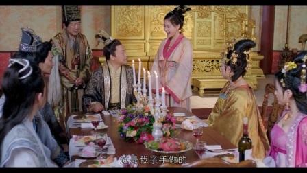 《调皮王妃》梁振伦 9-1
