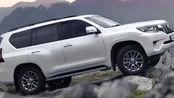 征服未知路况 你需要一辆丰田新普拉多,带你征服全路况!