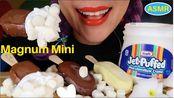 【curie】Magnum Mini+棉花糖Creme进食声音居里。(2019年8月31日9时46分)