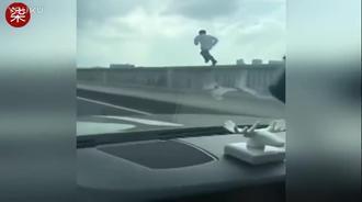 男子站在湘江大桥护栏上一路狂奔,牛人啊