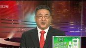 外媒:中国外交将助力实现民族复兴