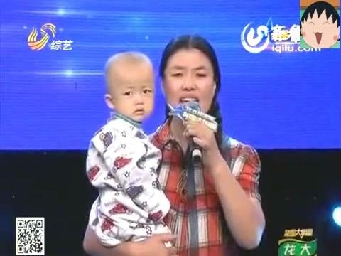 奇葩节目!农村大姐抱孩子上台唱歌!《山丹丹开花红艳艳》惊评委