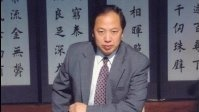 田英章硬笔楷书练字教程3.