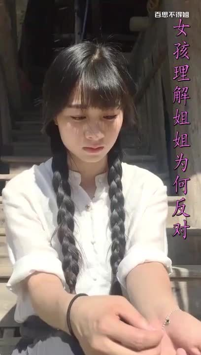 5毛团队作品,5毛版MV之丁香花。