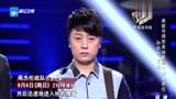 《中国好声音》强强对决,张磊实力PK孙伯纶,竟被四位导师推荐双选?