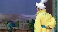 【越剧名段】王一敏:沙漠王子·叹月