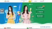 韩国图书网站Yes24.com注册方法