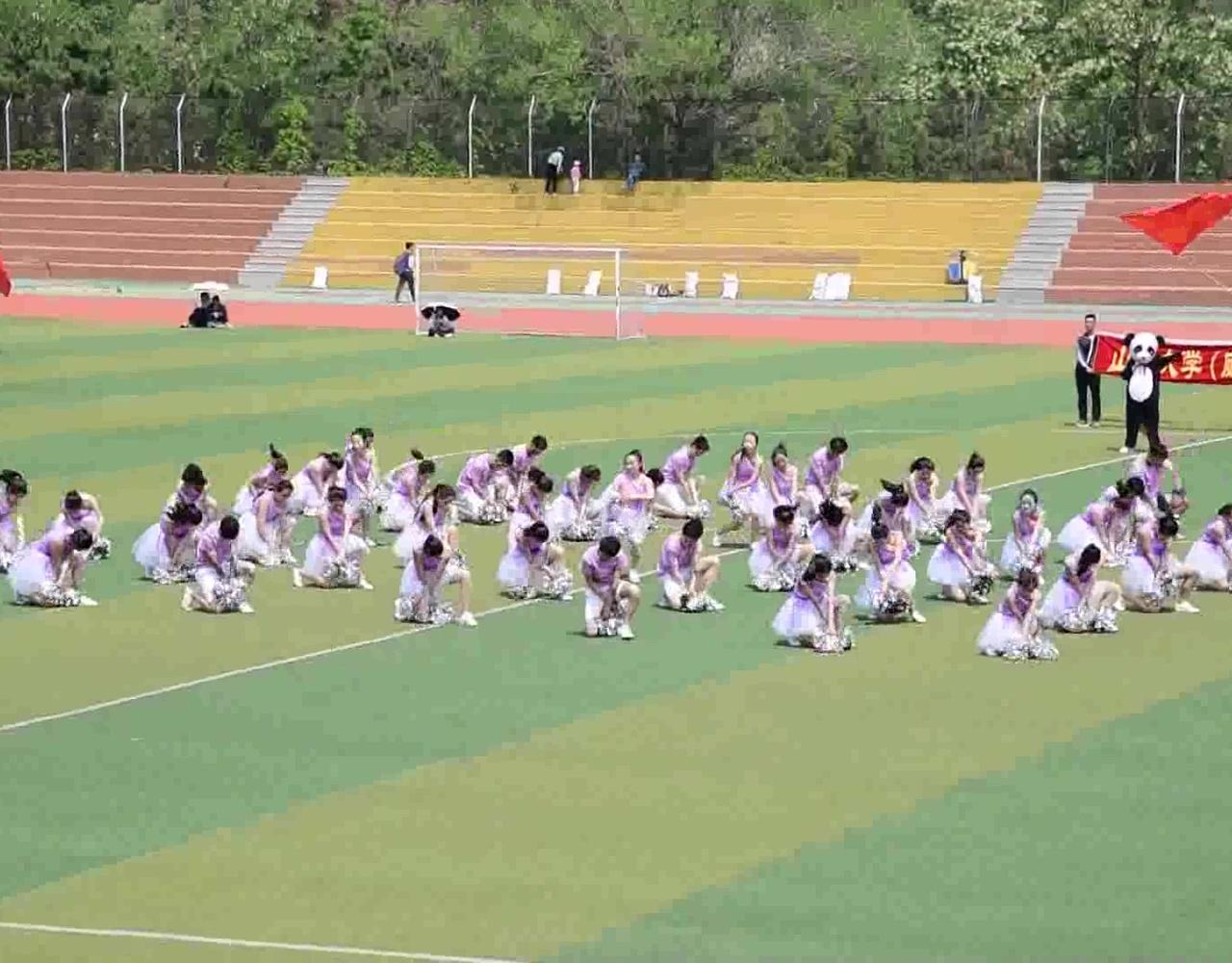 2017山东大学(威海)健美操比赛 数学与统计学院