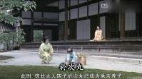 """""""猴子""""从虫子那里获得灵感?日本战国羽柴秀吉水淹高松城"""