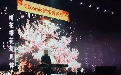 【昼夜】1.22南京太阳宫夜场 樱花樱花想见你打码版