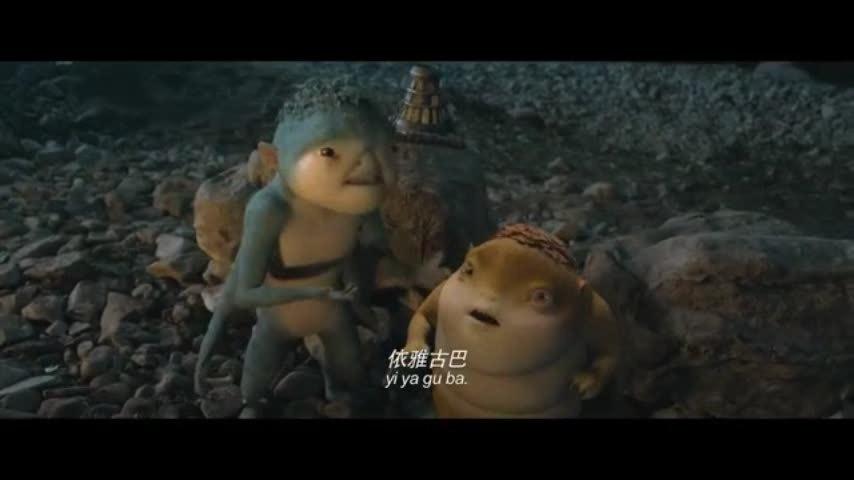 捉妖记HD-唱歌片段