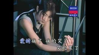 陈慧琳经典歌曲《记事本》