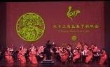 民乐: 春节序曲