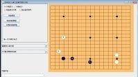 常昊围棋打入第05型