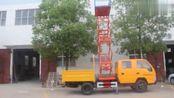 实拍:多功能升降车,中国制造