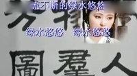 87版《红楼梦》歌曲 红豆曲-王洁实、陈力