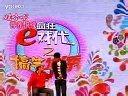 """""""涅磐笑星""""叶敬林之2012年龙年广西电视台·综艺频道《疯狂e戏代》·搞笑达人秀《节目审查》视频二—在线播放—优酷网,视频高清在线观看"""