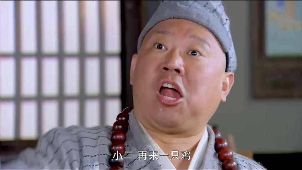 济公传精彩片段 郭德纲太坏了 不但自己破戒吃肉还拽上别人