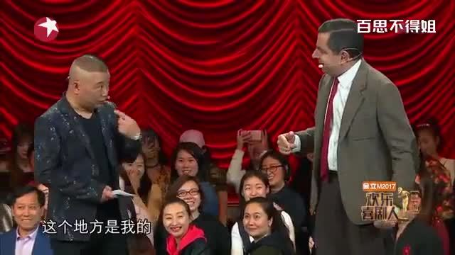 憨豆先生叫板郭德纲,欲争喜剧人掌门人!