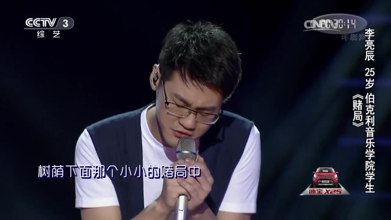 【中国好歌曲第三季】李亮辰(合辑)