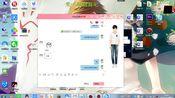 教你用易语言5分钟制作一个简单的qq刷屏器!