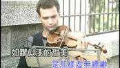 蔡琴-爱情的喜悦KTV