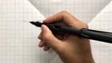 硬笔书法楷书特训第1集:相对正确的握笔姿势