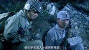 《飞虎队大营救》09集预告片