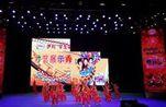 幼儿舞蹈 儿童舞蹈视频 新疆吉米 伊利才艺展示秀