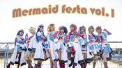【古都Miracle舞团】在夏日的《Mermaid festa vol.1》—人鱼狂欢节1