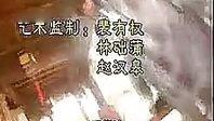 小李飞刀主题曲 (原版MV)_标清