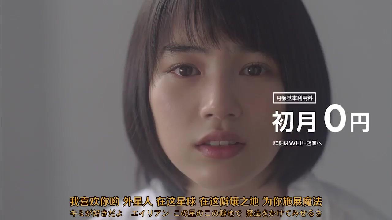 [能年玲奈][07NOUNEN字幕组] LINE mobile- special TVCM