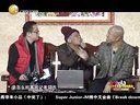 优酷网-宋小宝 王小利 第一场雪 2013辽宁春晚.—在线播放—优酷网,视频高清在线观看