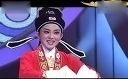 尹派名段 越剧《盘妻索妻·洞房》选段 陈丽宇