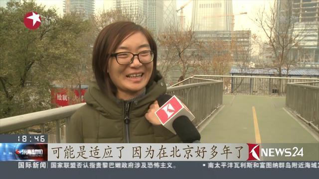 北京:重污染蓝色预警高挂 预计今天傍晚逐渐好转