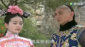 《步步惊心》四爷对刘诗诗说他不后悔亲了