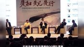因为马云马化腾的交锋,马化腾讲出了为何有了QQ还要再出微信