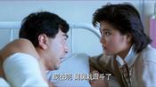 皇家师姐3:舅舅受伤住院,一肚子恼火,还特意嘱咐丽青小心点