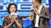 超强音浪 第3季《超强音浪3》王建新老师厉害了,让金星一脸无辜中枪!